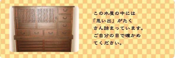 大正ロマン5